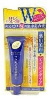 PLACENTA WHITENING EYE CREAM / Крем с экстрактом плаценты для кожи вокруг глаз (с отбеливающим эффектом)