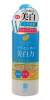 PLACENTA WHITENING  LOTION / Лосьон-молочко с экстрактом плаценты (с отбеливающим эффектом)