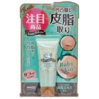 Porerina sebum off mat gel SPF15 / Дневной матирующий крем-гель  для жирной кожи SPF15