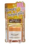 Cream Royal Jelly / Крем для сухой кожи с маточным молочком пчёл