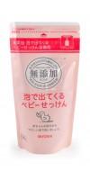 Пенящееся жидкое мыло на основе натуральных компонентов