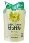 Жидкое средство для стирки изделий из хлопка на основе натуральных компонентов