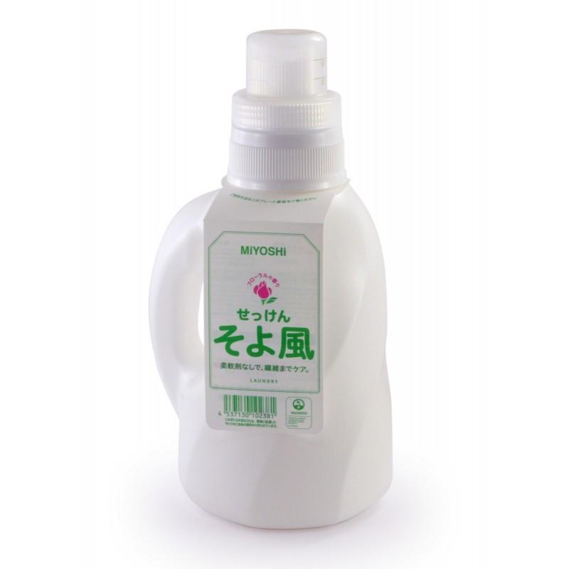 """Additive Free Laundry Liquid Soap / Универсальное жидкое средство  для стирки основе натуральных компонентов """"Легкий ветерок"""""""