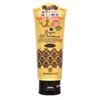 Organic Argan Treatment / Бальзам для волос с маслом арганы (без силикона)