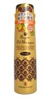 Organic Argan Shampoo / Шампунь для волос с маслом арганы  (без силикона)