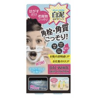 DTC Deep Clay Pack / Очищающая маска-пленка