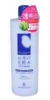 Rice Moisture Lotion / Увлажняющий лосьон с экстрактом риса