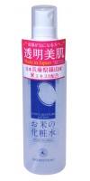 Rice Moisture Lotion /  Увлажняющий лосьон - cпрей с экстрактом риса