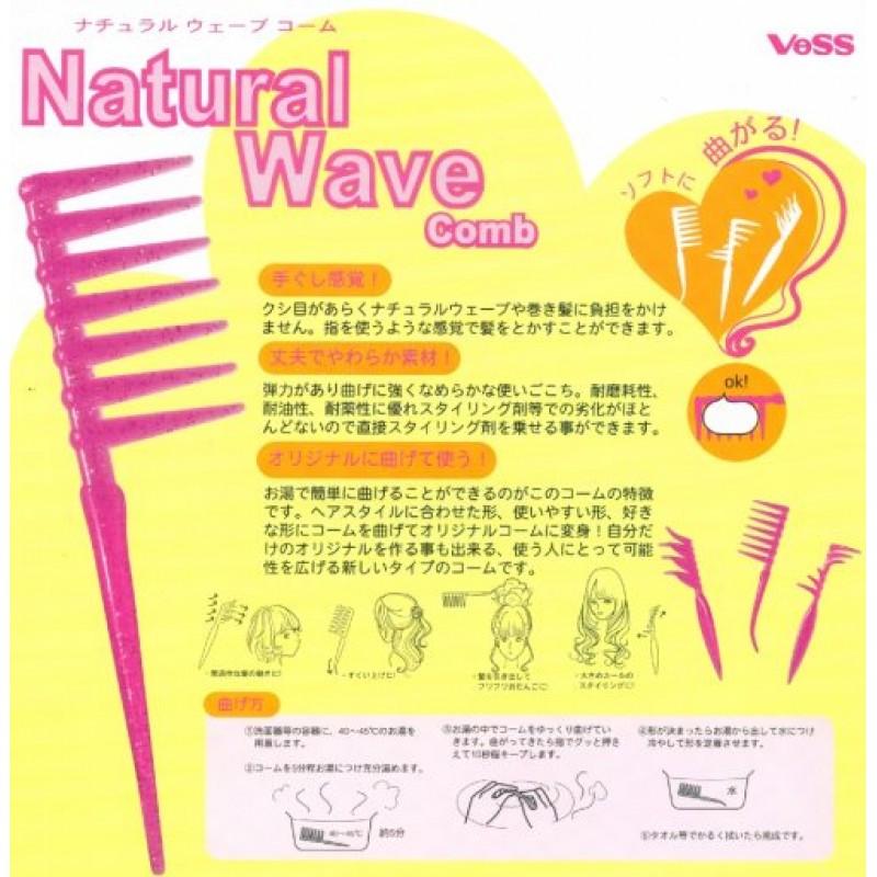 Natural Wave Comb / Гребень для создания произвольных локонов