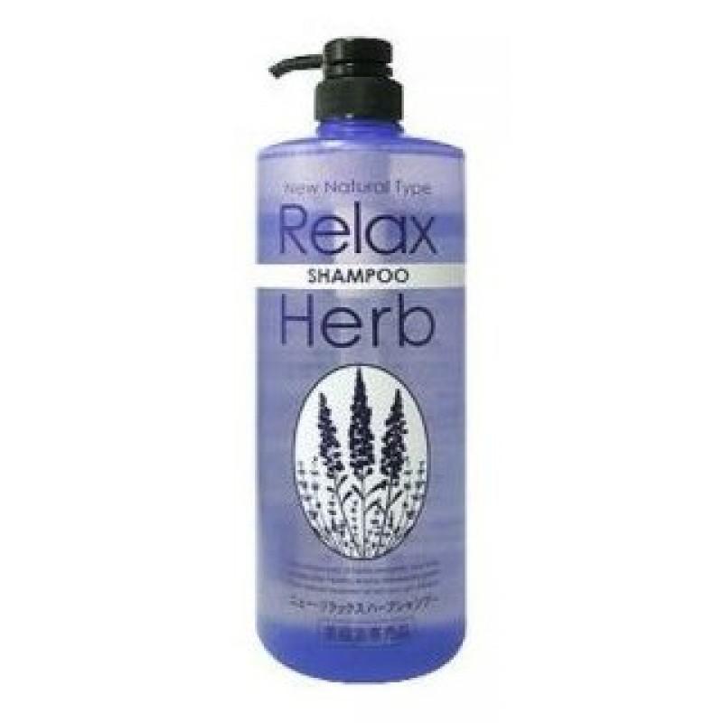 NEW RELAX HERB SHAMPOO / Растительный шампунь для волос  с расслабляющим эффектом (с маслом лаванды)