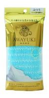 AWAYUKI NYLON TOWEL ORDINARY / Мочалка для тела средней жесткости