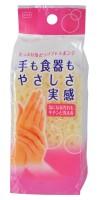 HAND FRIENDLY SPONGE  / Губка для кухни мягкая из полиуретановой пены