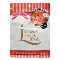 LIFTARNA CONCENTRATE MASK / Концентрированная увлажняющая маска с лифтинг - эффектом