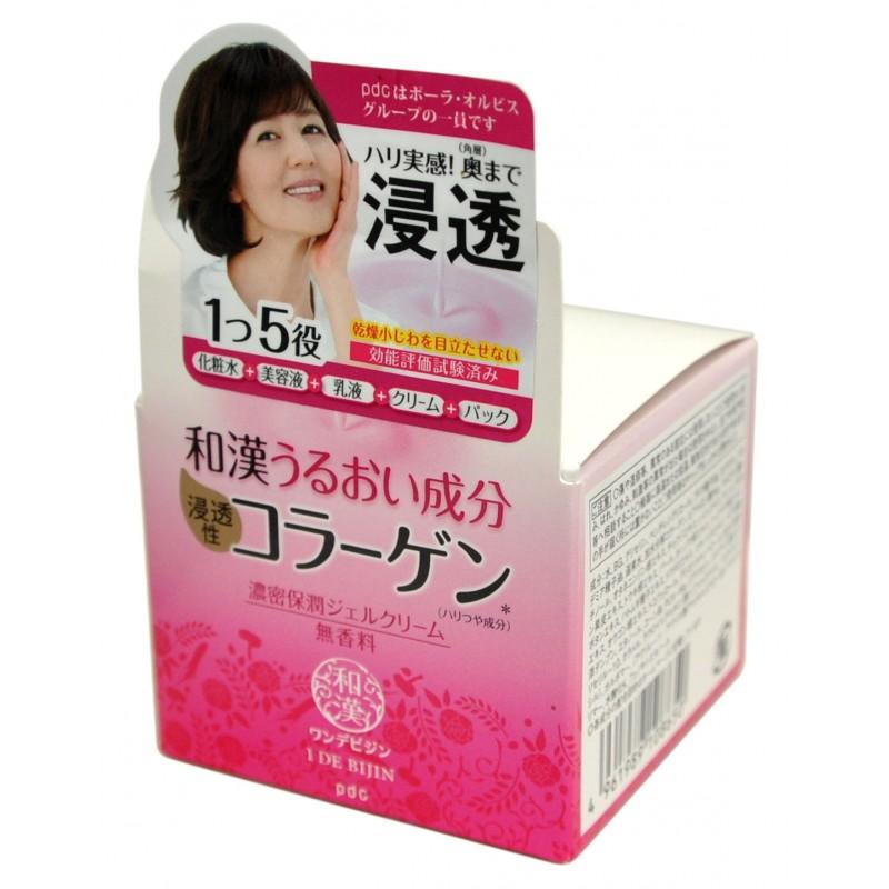 DEEP MOISTURE GEL CREAM / Увлажняющий крем-гель 5 в 1 с восточными травами для антивозрастного ухода за кожей лица