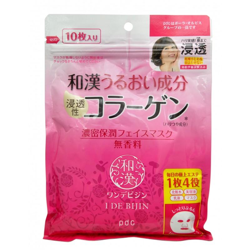DEEP MOISTURE FACE MASK / Увлажняющая маска 4 в 1 с восточными травами  для антивозрастного ухода за кожей лица