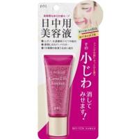 COVER LIFT ESSENCE / Выравнивающая лифтинг - основа для кожи вокруг глаз и губ