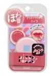 Powder Lip / Матовая губная помада-тинт (тон 02)