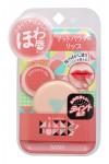 Powder Lip / Матовая губная помада-тинт (тон 03)