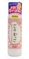 Mineral face milk / Молочко увлажняющее для лица с минералами