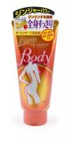 ESTENY  ESTENY THE MASSAGE BODY / Массажный гель для тела (на основе масла имбиря)