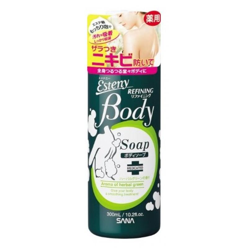 SANA BODY REFINING SHAMPOO / Шампунь для проблемной кожи тела (с ароматом свежих трав)
