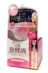 GOOD AGING CREAM / Увлажняющий и подтягивающий крем для зрелой кожи 6 в 1