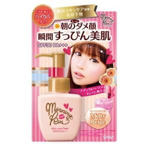 Skin care base SPF 30PA+++ / Основа под макияж (увлажняющая)