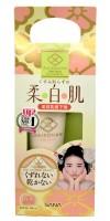 Skin care base SPF 30 / Основа под макияж (увлажняющая)
