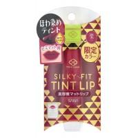 SANA MAIKOHAN LIQUID MATTE LIP / Жидкий полуматовый тинт для губ (тон 05)