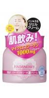 HADANOMY COLLAGEN CREAM Крем для лица с коллагеном и  гиалуроновой кислотой