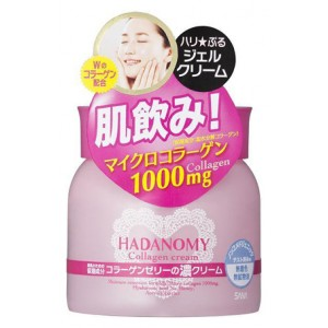 HADANOMY COLLAGEN CREAM Крем для лица с коллагеном и  гиалуроновой кислотой
