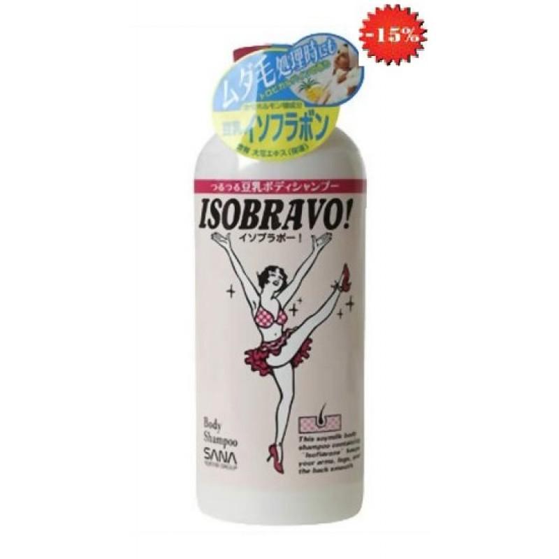 BODY SHAMPOO / Шампунь для тела с соевым молочком