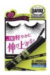 Mascara / Тушь для ресниц (удлиняющая, водостойкая)