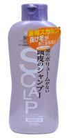 SCALP SHAMPOO DELICATE / Шампунь для чувствительной кожи головы, придающий объем