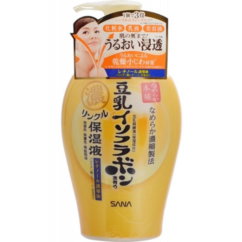WRINKLE MILK / Увлажняющее и подтягивающее молочко с ретинолом и изофлавонами сои