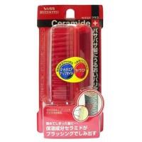 Ceramide Brush / Щетка массажная (складная) для увлажнения и смягчения волос с церамидами