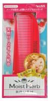 MOIST HERB BRUSH / Расческа для увлажнения и придания блеска волосам с маслом розы (складная)
