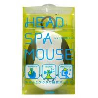 "Head spa mouse / Массажер для кожи головы ""компьютерная мышь"""